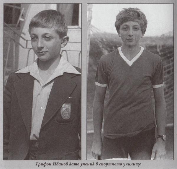 mladi trifon ivanov
